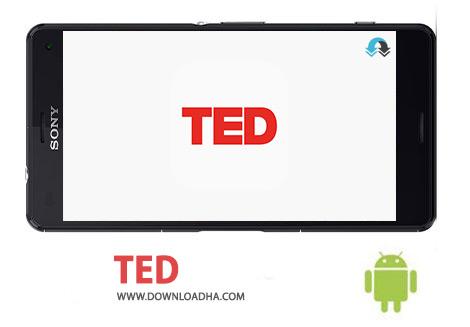 نرم افزار TED