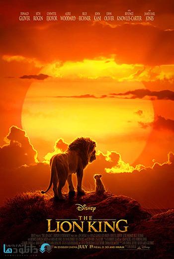 انیمیشن The Lion King 2019