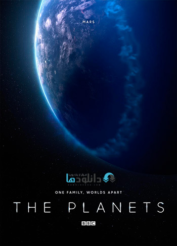کاور-The-Planets-2019