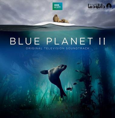 موسیقی-متن-blue-planet-2-ost