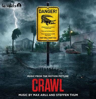 موسیقی-متن-crawl-ost