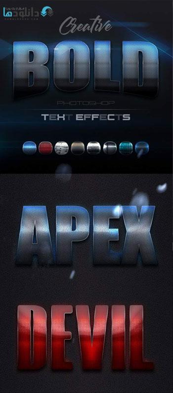 استایل-فتوشاپ-creative-bold-text-effects