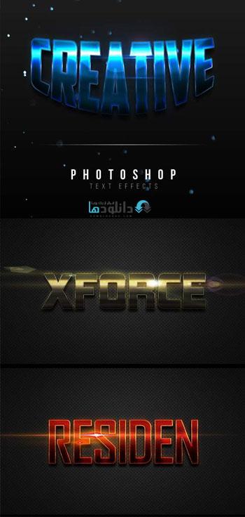استایل-فتوشاپ-creative-text-effects