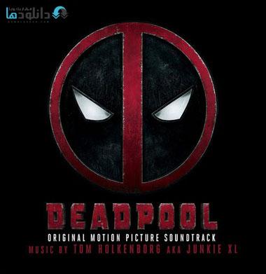 موسیقی-متن-فیلم-deadpool-ost