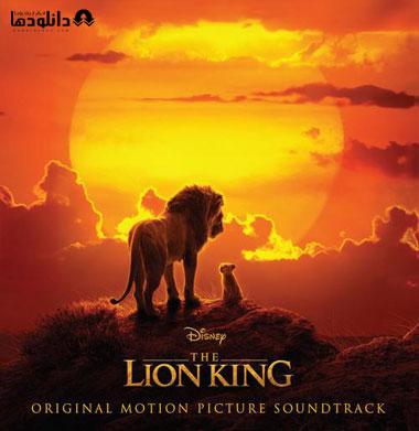 موسیقی-متن-فیلم-lion-king-ost