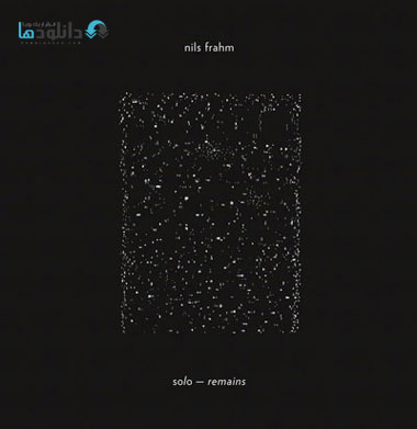 البوم-موسیقی-nils-frahm-solo-remains