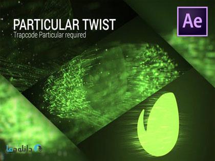 پروژه-افتر-افکت-particular-twist
