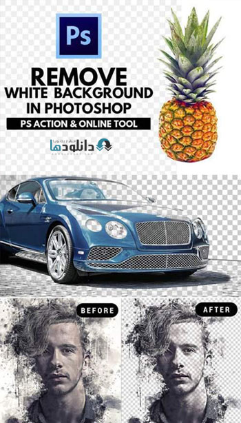 اکشن-فتوشاپ-remove-white-background-photoshop-action