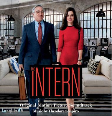 موسیقی-متن-فیلم-the-intern-ost