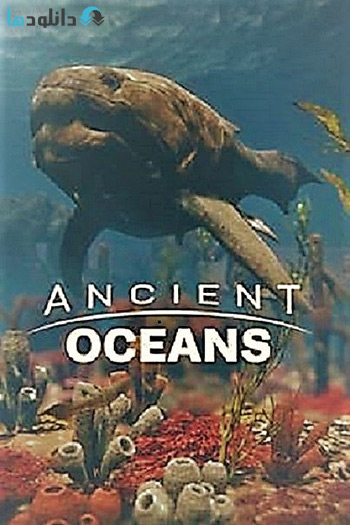 کاور-Ancient-Oceans-2019