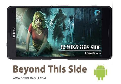 کاور-Beyond-This-Side