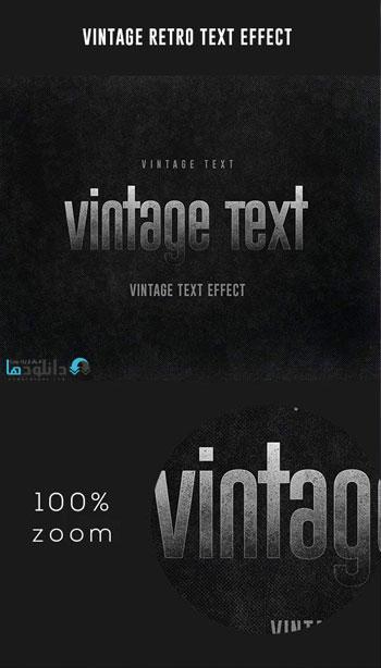 استایل-فتوشاپ-Black-Retro-Effects