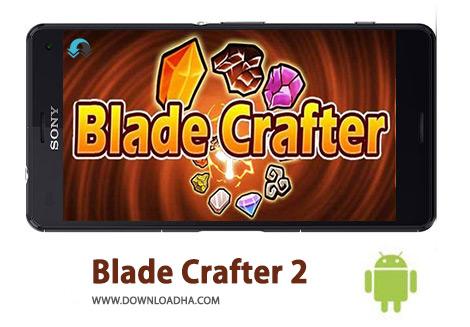 کاور-Blade-Crafter-2