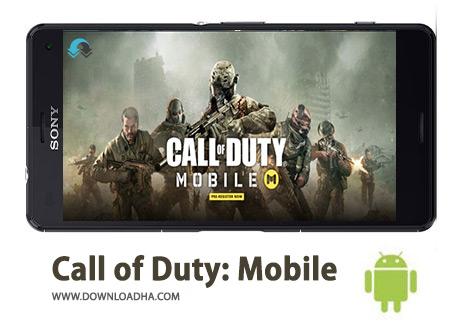 کاور-Call-of-Duty-Mobile