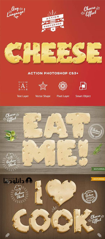 استایل-فتوشاپ-Cheese-Photoshop-Action
