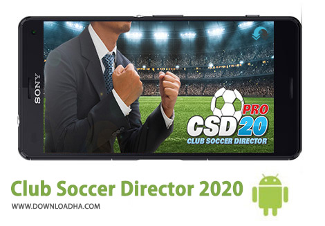 کاور-Club-Soccer-Director-2020