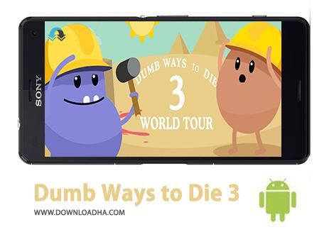 کاور-Dumb-Ways-to-Die-3