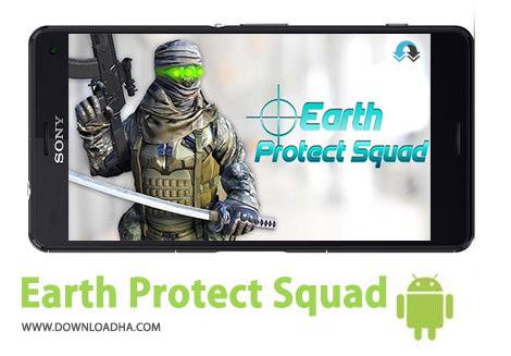 کاور-Earth-Protect-Squad