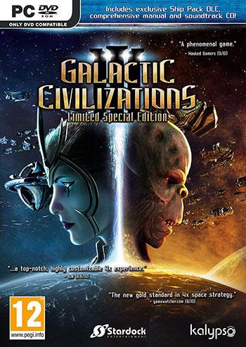 تحميل لعبة-المجرة-الحضارات -3