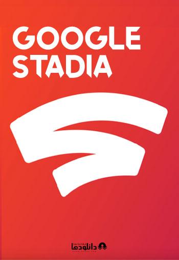 مراسم-گوگل-Google-Stadia-2019