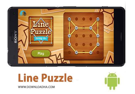کاور-Line-Puzzle