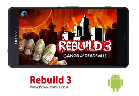 کاور-Rebuild-3