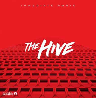 البوم-موسیقی-immediate-music-the-hive