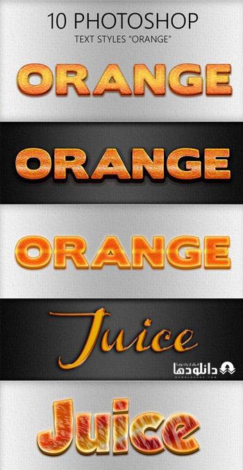 استایل-فتوشاپ-orange-photoshop-styles
