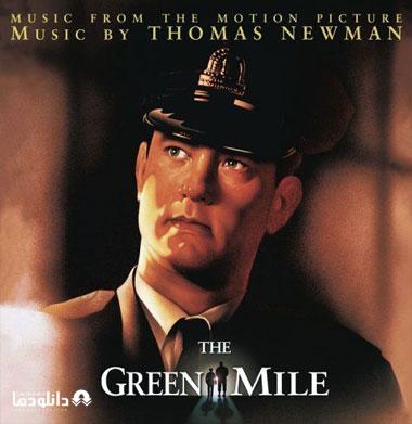 موسیقی-متن-فیلم-the-green-mile-ost