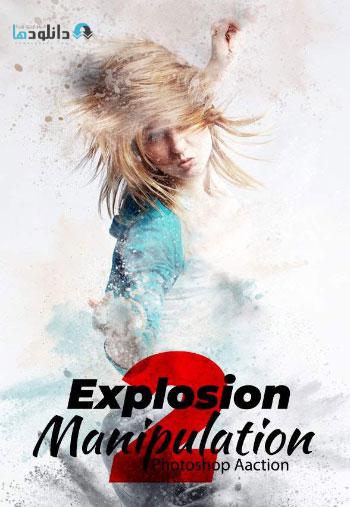 اکشن-فتوشاپ-Explosion-Photoshop-Action