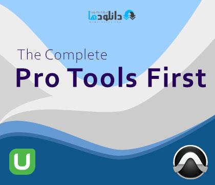 دوره-آموزشی-Udemy-Pro-Tools