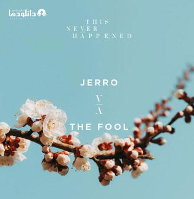 البوم-موسیقی-jerro-the-fool-ep