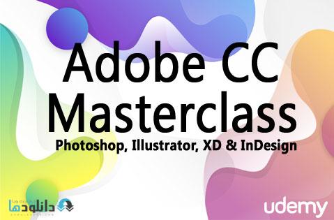 دوره-آموزش-جامع-نرم-افزارهای-ادوبی-Adobe-CC-Masterclass