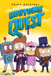 کاور-Costume-Quest-2019