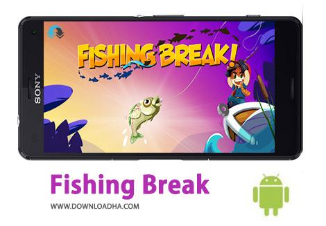 کاور-Fishing-Break