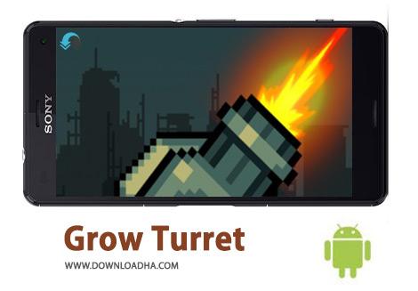 کاور-Grow-Turret