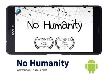 کاور-No-Humanity
