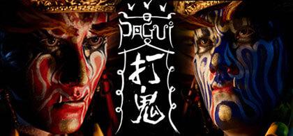 دانلود-بازی-PAGUI