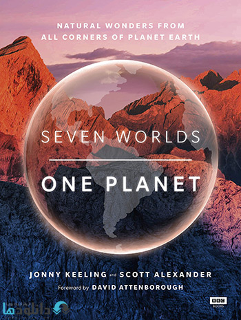 مستند-Seven-Worlds-One-Planet-Cover