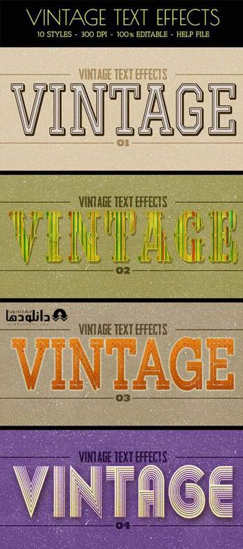 استایل-متن-فتوشاپ-Vintage-Text-Effects-cover