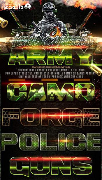 استایل-فتوشاپ-army-photoshop-text-effects