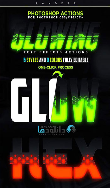 استایل-فتوشاپ-glowing-text-effects