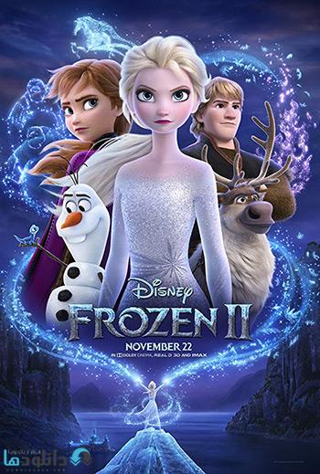 انیمیشن-Frozen-2
