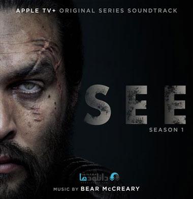 موسیقی-متن-سریال-see-season-one-ost