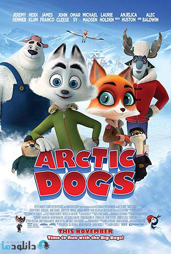 انیمیشن-Arctic-Dogs-2019