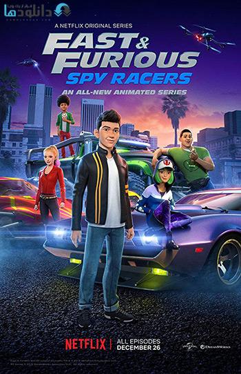 انیمیشن-Fast-and-Furious-Spy-Racers