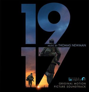 موسیقی-متن-فیلم-1917-ost-cover