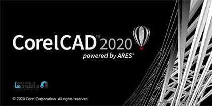 دانلود-نرم-افزار-CorelCAD-2020