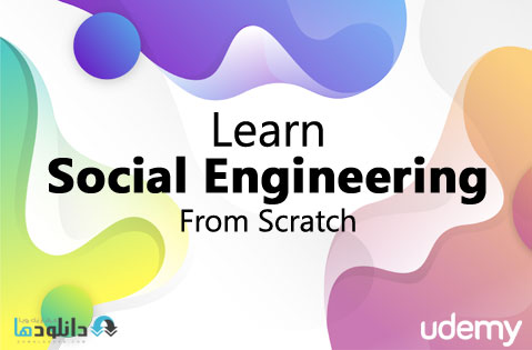 دوره-آموزش-Social-Engineering-course