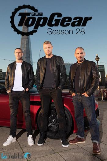 دانلود فصل بیست و هشتم تخت گاز Top Gear S28E01 (2020)